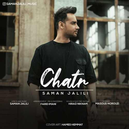 دانلود موزیک جدید سامان جلیلی چتر